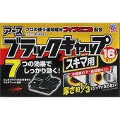 LC57アース製薬ブラックキャップスキマ用16個入り【1価】【ポイント消化】