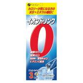 【目玉特価】BA94ファイン粉末清涼飲料の素(粉末)イオンドリンク1パック(3包入)【賞味期限2021年3月】