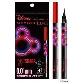 BE43 日本ロレアル メイベリン ハイパーシャープ ライナー R BK-M1 漆黒ブラック 0.5g アイライナー