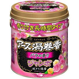 LD24 アース製薬 アース渦巻香 蚊取り線香 バラの香り 12時間長持ち ジャンボ50巻缶入