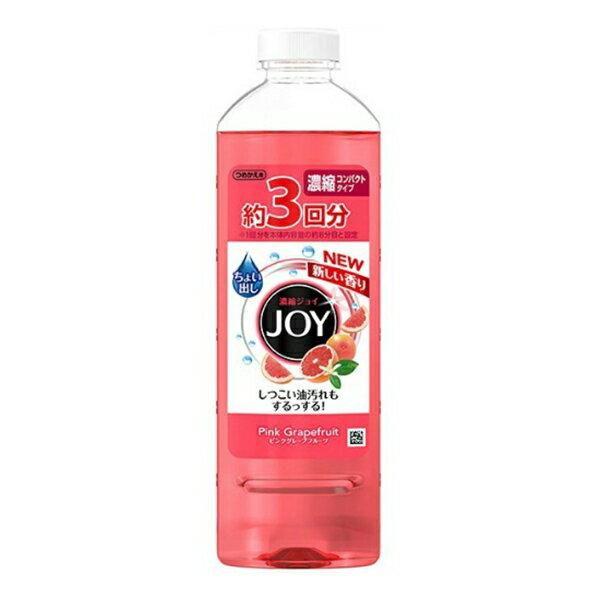 Z252 P&G ジョイコンパクト ピンクグレープフルーツの香り つめかえ用 440ml (約3回分) 食器用洗剤 キッチン【適1801】【RCP】【ポイント消化】