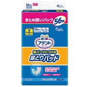 Z366大王製紙アテント紙パンツにつける尿とりパッド2回吸収56枚入介護用品おむつ用パッド大人用【ポイント消化】