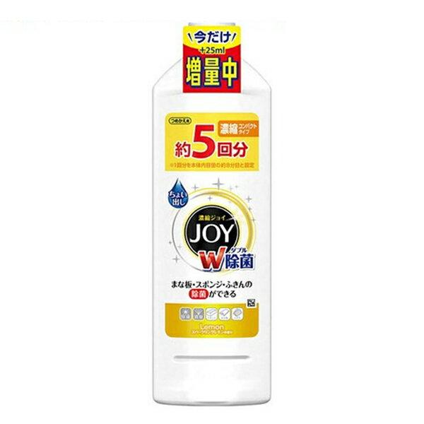 Z385 P&G 除菌ジョイコンパクト スパークリングレモンの香り 特大増量 詰め替え5回分 詰替用 食器用洗剤【ポイント消化】