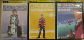 dl-6510yy【DVD】 NETA JIN 陣内智則 全3巻セット「中古・レンタル落ち」お笑い