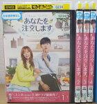 eh52-5234y【DVD】あなたを注文します全4巻【中古】【字幕版】【ケース無し発送】韓国