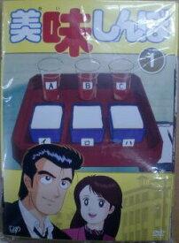 gl-2516b■DVD■美味しんぼ 全22巻セット 「中古レンタル落ち」 アニメ