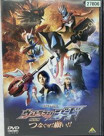 fz-1870v【DVD】劇場版ウルトラマンジード つなぐぜ! 願い!!「中古レンタル落ち」