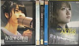 kd-7032vv■DVD■DOCUMENTARY of AKB48 全5巻セット 「中古レンタル落ち・ケースなし発送」 邦画 ブラックフライデー