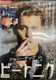 lx-1054v【DVD】ジョニー・デップ in 「ビートニク」「日本語字幕版」「中古・レンタル落」洋画