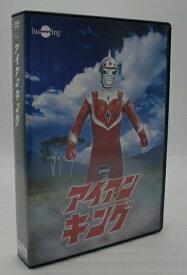 yf16-369y■DVD■ アイアンキング (6枚組/特典等なし) ※中古・セル版 「佐川60サイズのみ」 その他 DVD ブラックフライデー