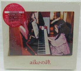 ee-15020s■新品CD+DVD■ aiko aikoの詩。 4CD+DVD 「佐川急便60size」 CD
