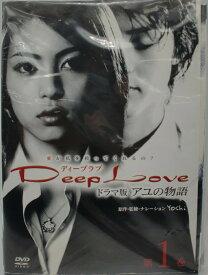 jm-7356oo■DVD■ Deep Love 全7巻セット (アユの物語/劇場版/ホスト) 「中古・レンタル落」 邦画