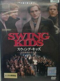 eh33-7102oo■DVD■ スウィング キッズ 引き裂かれた青春 「日本語吹替え有」「中古・レンタル落」 洋画※DVD焼けありますが、再生に問題ないです