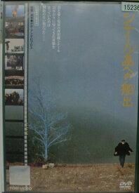 eh62-5236oo■DVD■ シテール島への船出 「日本語字幕版」「中古・レンタル落」 洋画