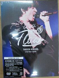 eh7-0292ss■新品DVD■ KinKi Kids Concert Tour 2019-2020 ThanKs 2 YOU 初回限定盤 新品・佐川急便60size 音楽DVD