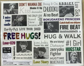 el-2879vv■新品BD■ LIVE TOUR 2019 FREE HUGS!(Blu-ray Disc2枚組)/Kis-My-Ft2 「新品・ゆうメール便発送可」 BD・その他