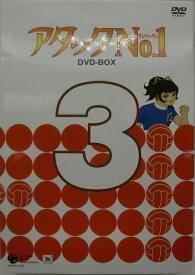 kj-2370oo■DVD■ アタックNo.1 DVD-BOX 3 「中古」 アニメ