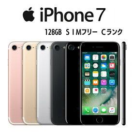 iPhone7 本体 [128GB] simフリー【中古】 [Cランク] IPSテクノロジー搭載4.7インチ(対角)ワイドスクリーンLCD Multi?Touch ディスプレイ スマホ アップル APPLE 中古アイフォン 本体のみ 白ロム apple 送料無料 ネコポス発送