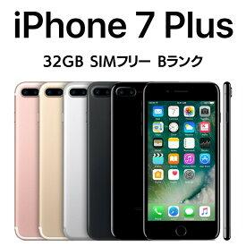 iPhone7plus 本体 [32GB] simフリー【中古】 [Bランク] IPSテクノロジー搭載5.5インチ(対角)ワイドスクリーンLCD Multi-Touchディスプレイ スマホ アップル APPLE 中古アイフォン 本体のみ 白ロム apple 送料無料 ネコポス発送