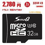 マイクロsdカード32gb-1top