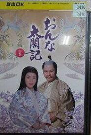 hbw-0367■DVD■NHK大河ドラマ おんな太閤記 8 【中古】 邦画 ブラックフライデー