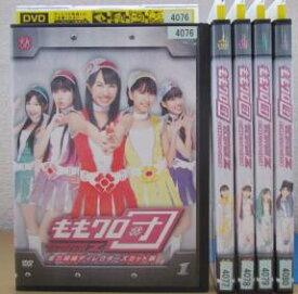 dl-4076y【DVD】 ももクロ団 全力凝縮ディレクターズカット版 1-5 計5巻セット 【中古】【ケース無し発送】 バラエティ ブラックフライデー