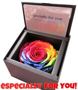 誕生日プレゼント 彼女 花 ダイヤモンドローズ レインボーローズ プリザーブドフラワー 箱を開けてサプライズ ダイヤモンド入り プリザーブドフラワー