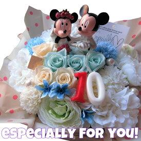 結婚記念日 10周年お祝い プレゼント 人気 ディズニー 花 結婚祝い 数字10入り ミッキー ミニー ウェディングフィギュア 水色 ホワイト仕上げ プリザーブドフラワー入り ケース付き