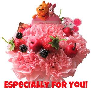 母の日 ディズニー フラワーギフト フラワーケーキ プーさん ピグレット ハート入り 生花使用 フラワーアレンジメント 母の日プレゼント・母の日 の贈り物におすすめのフラワーギフト