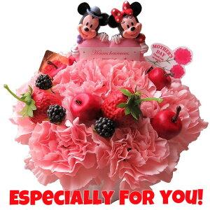 母の日 ディズニー フラワーギフト フラワーケーキ ミッキー ミニー ハート入り 生花使用 フラワーアレンジメント 母の日プレゼント・母の日 の贈り物におすすめのフラワーギフト