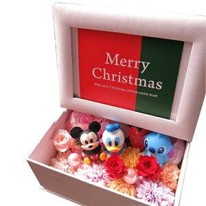 クリスマスプレゼント ディズニー 写真立て フォトフレーム 花 プレゼント プリザーブドフラワー入り ミッキー ミニー…etcマスコット3個入り