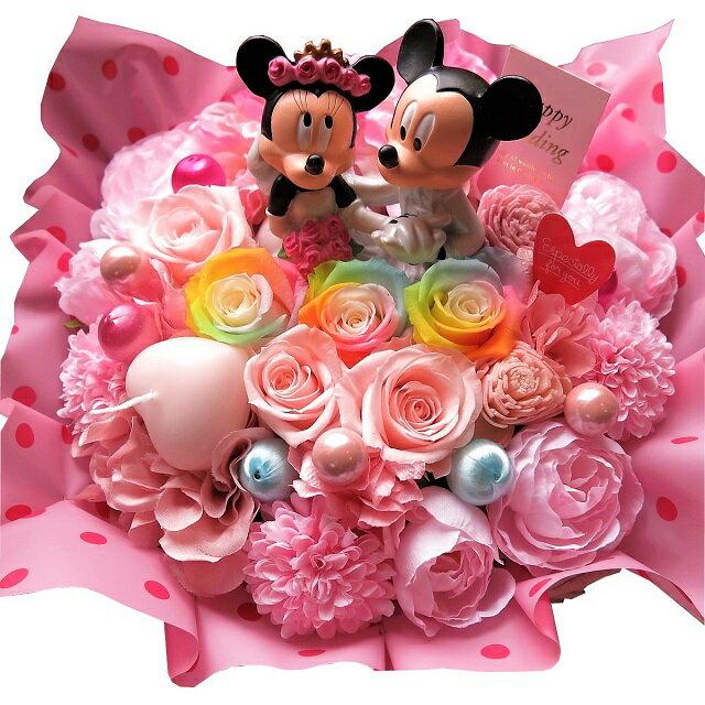 ディズニー 結婚祝い ミッキー ミニー入り 花 ウェディングフィギュア レインボーローズ入り プリザーブドフラワー ケース付き