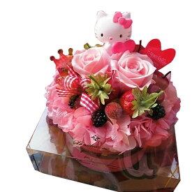 誕生日プレゼント キティ入り 花 マスコット フラワーギフト ケース付き ◆誕生日プレゼント・記念日の贈り物におすすめのフラワーギフト
