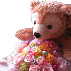 母の日 花 ダッフィー ぬいぐるみ ダッフィーがお花を抱えた サプライズ ダッフィー レインボーローズ プリザーブドフラワー入り ◆大切なあの人を笑顔にしちゃう魔法のフラワ