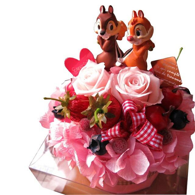 チップ&デール入り 花 ディズニー フラワーギフト フラワーケーキ プリザーブドフラワー ケース付き チップ&デール ピック入り◆誕生日プレゼント・記念日の贈り物におすすめのフラワーギフト