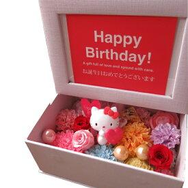 誕生日プレゼント キティ入り 花 写真立て フォトフレーム プリザーブ フラワー入り キティちゃん マスコット柄はおまかせ