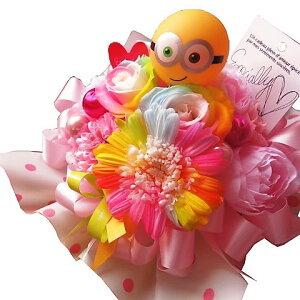 誕生日プレゼント ミニオン入り 花 レインボーローズ2 レインボーガーベラ1 プリザーブドフラワー入り ケース付き