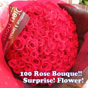 母の日 赤バラ 100本 花束 プリザーブドフラワー 赤バラ 花束 赤バラ100本使用 プリザーブドフラワー 花束 枯れずにいつまでもキレイな赤バラ ◆誕生日プレゼント・成人祝い