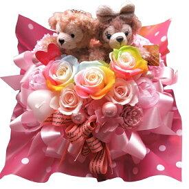 母の日 プレゼント 花 ディズニー ダッフィー ぬいぐるみ入り 花束風 プリザーブドフラワー入りギフト ダッフィー シェリーメイ レインボーローズ入り ケース付き ◆母の日プレゼント・記念日の贈り物におすすめのフラワーギフト