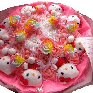 誕生日プレゼント キティ 花束 フラワーギフト キティ9個入り レインボーローズ プリザーブドフラワー入り キティ ブーケ プレゼント フラワーギフト