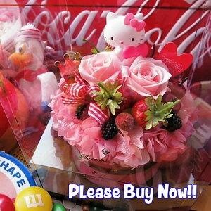 母の日プレゼント キティマスコット入り 花 フラワーケーキ フラワーギフト ケース付き ◆母の日プレゼント・記念日の贈り物におすすめのフラワーギフト
