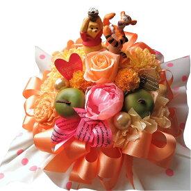 誕生日プレゼント プーさん ティガー入り 花束風 バラ プリザーブドフラワー入り ケース付き ビタミンカラー◆誕生日プレゼント 記念日の贈り物におすすめのフラワーギフト