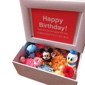 誕生日プレゼント ディズニー 写真立て フォトフレーム 花 プレゼント プリザーブドフラワー入り ミッキー ミニー…etc マスコット3個入り