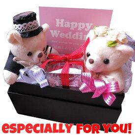 結婚祝い 友人 友達 ウェディングベアー入り 花 フラワーギフト 箱を開けてサプライズ 横長ボックス プリザーブドフラワー入り