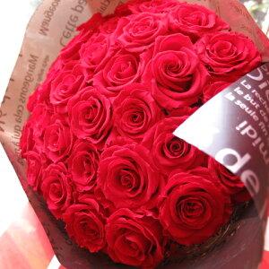 成人祝い 赤バラ 花束 プリザーブドフラワー 成人の日 大輪系赤バラ20本使用 プリザーブドフラワー 花束 枯れずにいつまでもキレイな赤バラ ◆誕生日プレゼント・成人祝い・