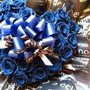 青バラ プリザーブドフラワー フラワーギフト ハート プリザーブドフラワー ◆誕生日プレゼント・記念日のギフトにピッタリ♪ご希望日にプレセント先にお届け可能です