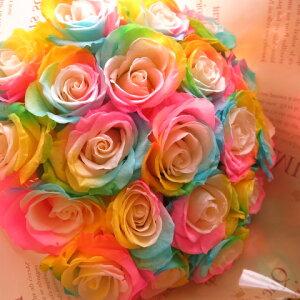 レインボーローズ プリザーブドフラワー 花束 大輪系20本使用 プリザーブドフラワー 花束 枯れずにいつまでもキレイなレインボーローズ ◆誕生日プレゼント・成人祝い・記念日の贈り物に