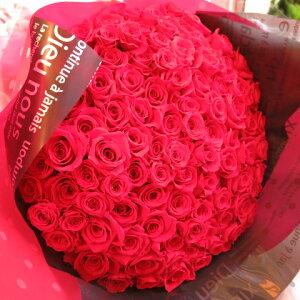 プロポーズ 花 赤バラ 108本 プリザーブドフラワー 赤バラ 花束 赤バラ108本使用 プリザーブドフラワー 花束 枯れずにいつまでもキレイな赤バラ ◆誕生日プレゼント・成人祝い・記念日の贈