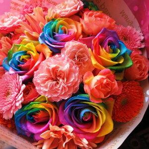 レインボーローズ 花束 レインボーローズ5本入り 可愛いお花 デザイナーにおまかせ 花束