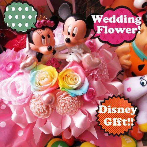 結婚祝い ディズニー ミッキー ミニー入り 花 レインボーローズ プリザーブドフラワー入りギフト ウェディングドール ケース付き ミッキーマウス ミニーマウス